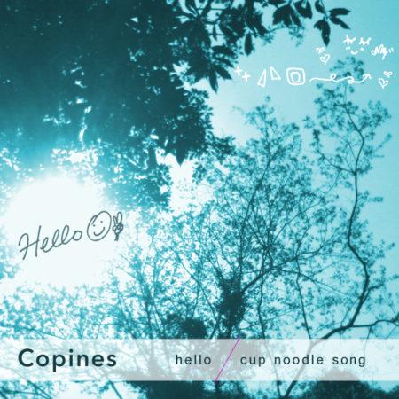 """copines """"Hello EP"""""""