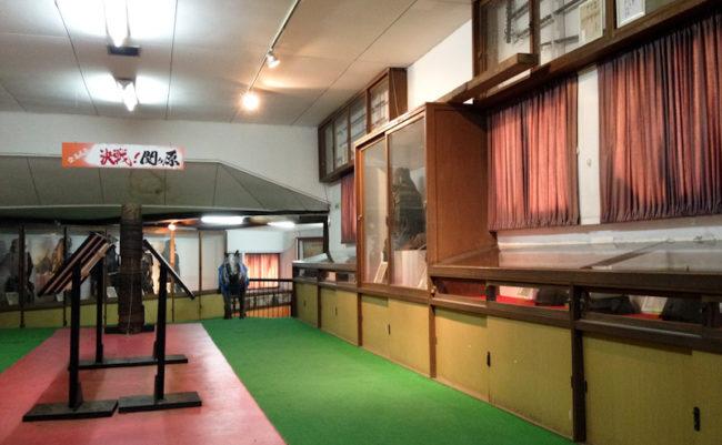 関ヶ原ウォーランド 資料館