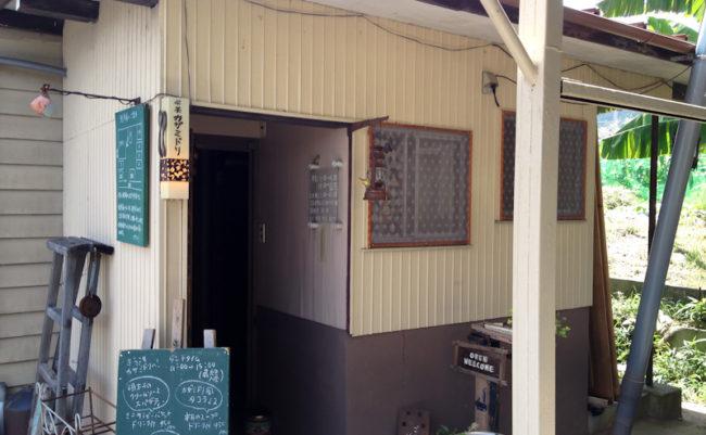 カフェ カザミドリ