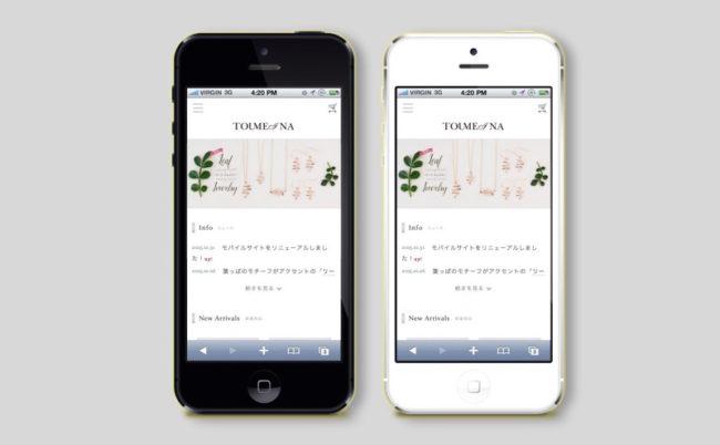 通販サイトのスマートフォン