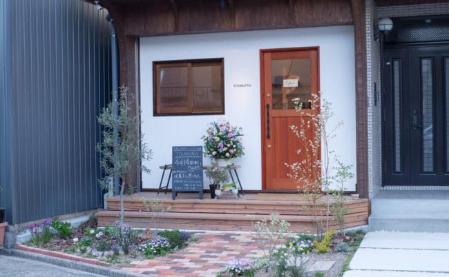 TOUMEINA Atelier&Shop