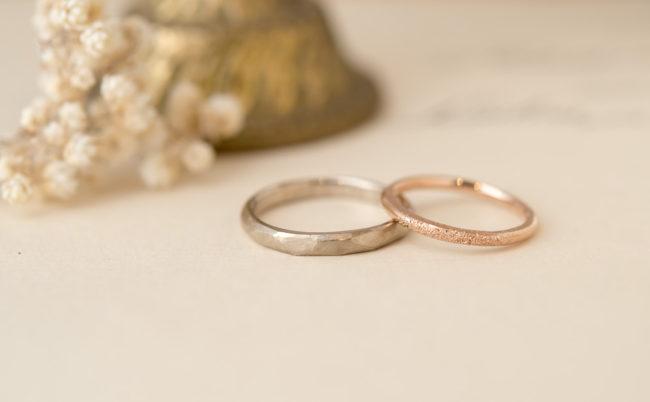 ふたりでつくる結婚指輪 キラキラ&ごつごつリング