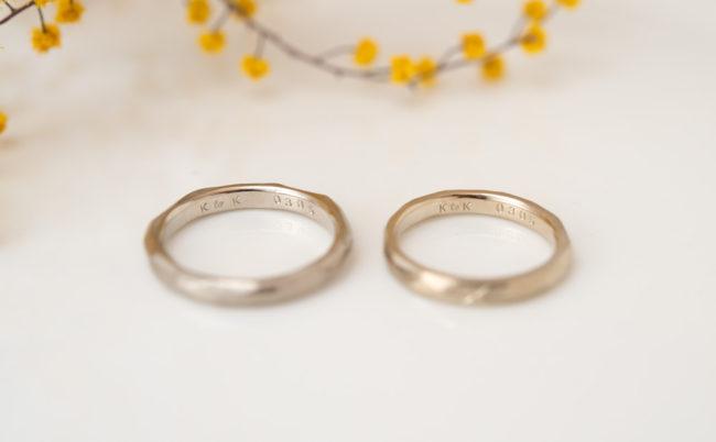ふたりでつくる結婚指輪