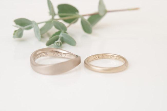 ふたりでつくる結婚指輪 完成リング