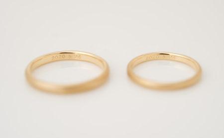 シンプルなK18YGの結婚指輪