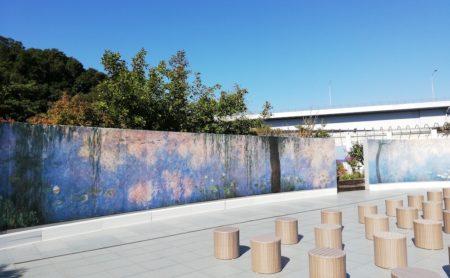 大塚美術館